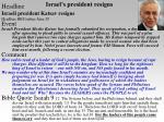 israel s president resigns