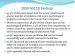 2009 nsccd findings