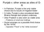 punjab v other areas as sites of g r