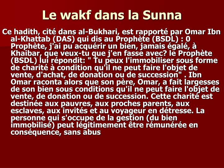 Le wakf dans la sunna