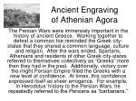 ancient engraving of athenian agora