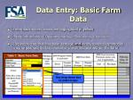 data entry basic farm data