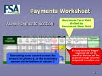payments worksheet18