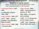 india s political development effective leaders in early years