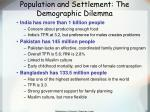population and settlement the demographic dilemma