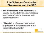 life sciences companies disclosures and the sec