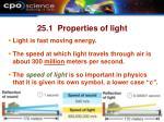 25 1 properties of light1