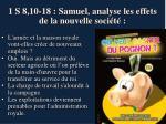 1 s 8 10 18 samuel analyse les effets de la nouvelle soci t