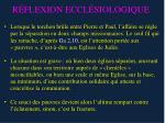 r flexion eccl siologique