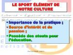 le sport l ment de notre culture