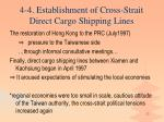 4 4 establishment of cross strait direct cargo shipping lines