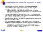 parameterized verification for arbitrary of nodes