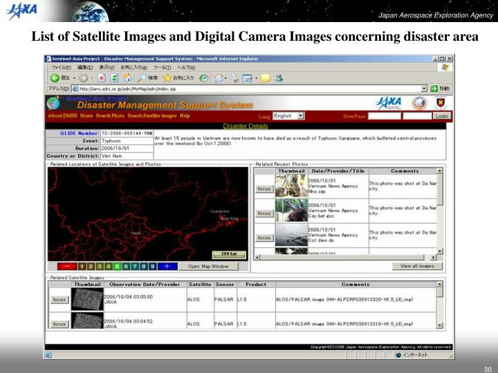List of Satellite Images and Digital Camera Images concerning disaster area