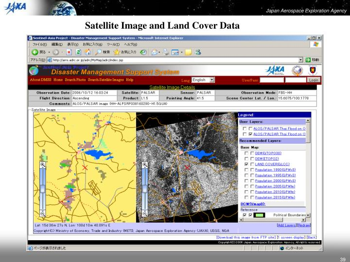 Satellite Image and Land Cover Data