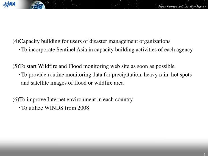 (4)Capacity building for users of disaster management organizations