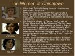 the women of chinatown