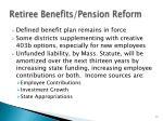 retiree benefits pension reform