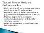teacher tenure merit and performance pay