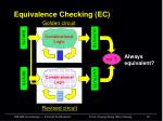 equivalence checking ec