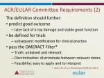 acr eular committee requirements 2