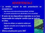 advertencia 21