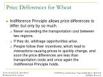 price differences for wheat