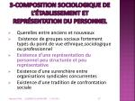 3 composition sociologique de l tablissement et repr sentation du personnel
