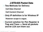 j std 025 packet data