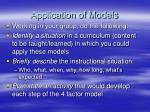 application of models