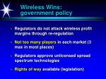 wireless wins government policy