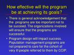how effective will the program be at achieving its goals