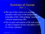 summary of course cont