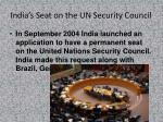 india s seat on the un security council