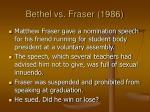 bethel vs fraser 1986