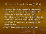 tinker vs des moines 1969