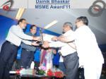 dainik bhaskar msme award 11