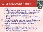 c 1986 goldwater nichols