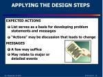 applying the design steps1