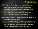 namespaces1