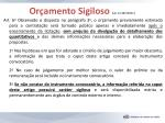 or amento sigiloso lei 12 462 2011