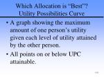which allocation is best utility possibilities curve