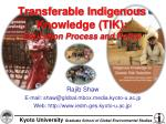 transferable indigenous knowledge tik education process and policy