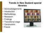 trends in new zealand special libraries