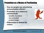 promotion as a means of positioning
