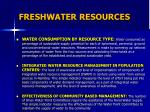 freshwater resources3