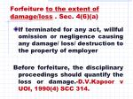 forfeiture to the extent of damage loss sec 4 6 a