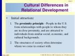 cultural differences in relational development1