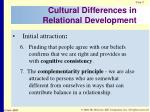 cultural differences in relational development3
