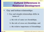 cultural differences in relational development7