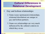 cultural differences in relational development8